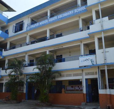 DMHSS-Building